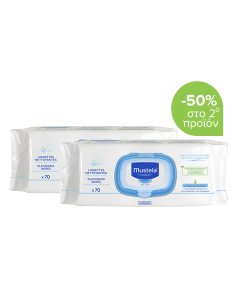 Mustela Diaper Change Dermo-Soothing Wipes Delicately Fragranced 70 pcs 1+1 -50%
