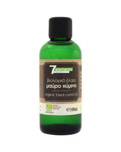 7elements Organic Black Cumin Oil 100 ml