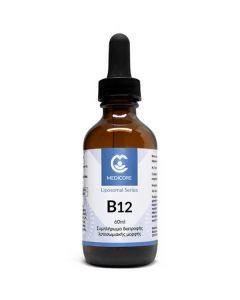 Medicore Liposomal B12 vanilla/apricot flavour 60 ml