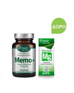 Power Health Classics Platinum Memo+ 30 caps & Free Magnesium 10 eff tabs