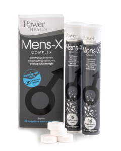 Power Health Mens-X complex 32 eff tabs