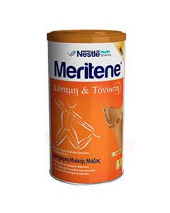 Nestle Meritene Coffee 270 gr