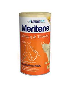 Nestle Meritene Vanilla 270 gr