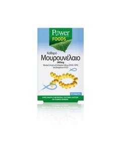 Power Health Μουρουνέλαιο 60 caps