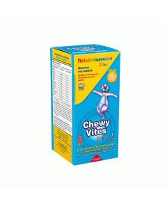 Vican Chewy Vites Kids Multi Vitamin 60 fruity bears