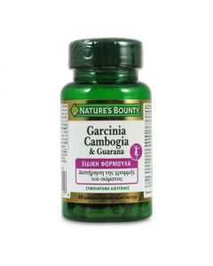 Nature's Bounty Garcinia Cambogia & Guarana 60 caps