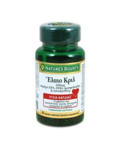 Nature's Bounty Krill oil 500 mg 40 softgels