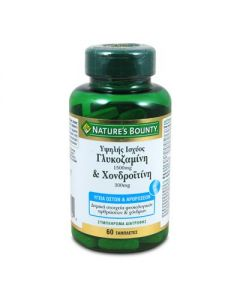 Nature's Bounty High Potency Glucosamine 1500 mg & Chondroitin 300 mg 60 tabs