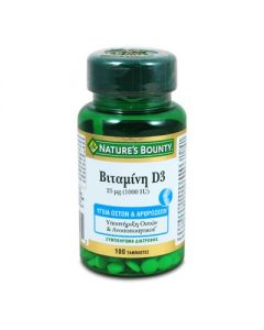 Nature's Bounty Βιταμίνη D3 25 μg (1000 IU) 100 tabs