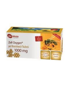Dr. Wolz Zell Oxygen Royal Jelly 1000 mg 14 amp x 20 ml
