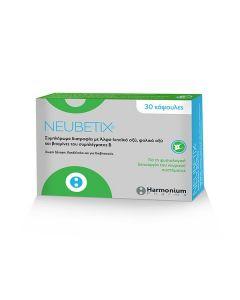 Harmonium Pharma Neubetix 30 caps