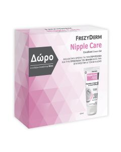 Frezyderm Nipple Care Emollient Cream Gel 40 ml & 30 ml