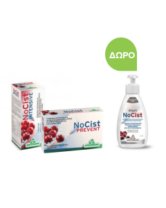Specchiasol Cranberry Nocist Intensive 7 sachets & Prevent 24 caps & Free Nocist Intimate 250 ml