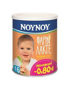 ΝΟΥΝΟΥ Φαρίν Λακτέ Σιτάλευρο & Γάλα 300 gr