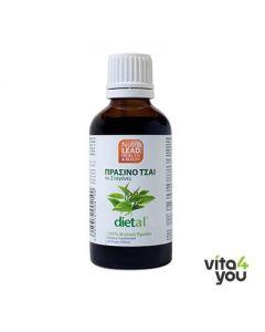 NutraLead Dietal Green Tea 50 ml