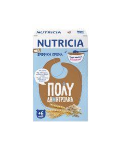 Nutricia Πολυ-Δημητριακά 300 gr