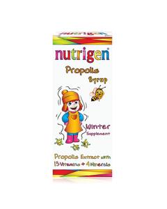 Nutrigen Propolis Syrup 200 ml
