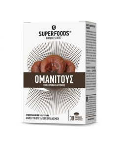 Superfoods Omanitus 30 caps