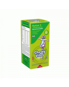 Vican Chewy Vites Kids Omega 3 Multivitamin 60 fruity bears