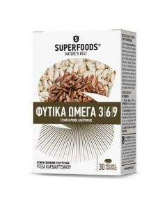 Superfoods Φυτικά Ωμέγα 3-6-9 30 softgels