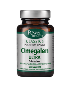 Power Health Classics Platinum Omegalen Ultra Odourless 30 caps