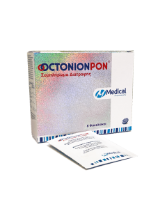 Medical Pharmaquality OctonionPon 8 sachets