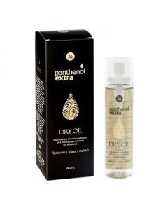 Panthenol Extra Dry Oil 100 ml