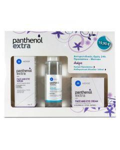 Panthenol Extra face eye Serum 30 ml & Micellar cleanser 100 ml & Anti-wrinkle face eye cream 50 ml
