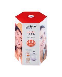 Panthenol Extra Sun Care Diaphanous SPF 50+ 50 ml & Face and Eye Cream 50 ml