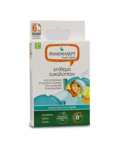 Pharmasept Kid Care Επίθεμα Ευκάλυπτου 6 pcs