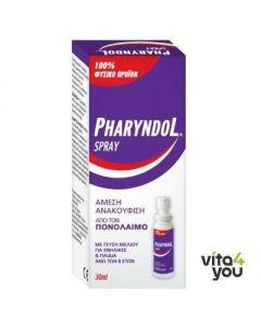 Pharyndol Spray for adults 30 ml
