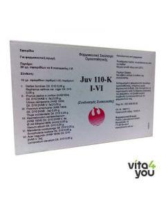 Phonix Juv-110 Κ Ι-VI 6 tab x 20 gr