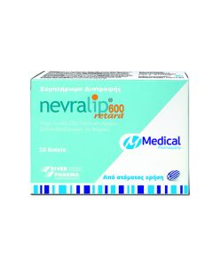 Medical Pharmaquality Nevralip 600 retard 20 tabs