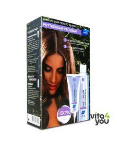 Phyto Phytosquam 1 Intense shampoo soin 100 ml & Phytosquam 2 shampoo Purifiant 200 ml