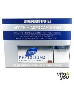 Phyto Phytolium 4 12 x 3,5 ml & Free Phytolium Shampooing 125 ml