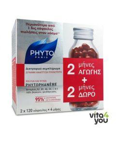 Phyto Phytophanere 2 x 120 caps