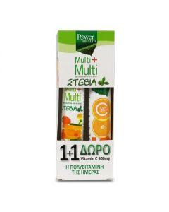 Power Health Multi + Multi Stevia 24 eff tabs & Δώρο Vitamin C 500 mg 20 eff tabs