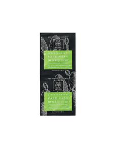 Apivita Express Beauty Face mask Prickly pear 2 x 8 ml