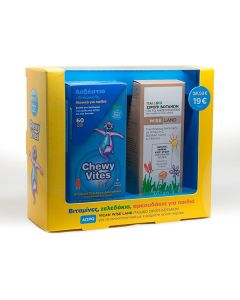 Vican Chewy Vites Kids Calcium Vitamin D3 60 fruity bears & Wise Land Παιδικό Σιρόπι Βοτάνων 120 ml