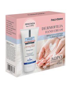 Frezyderm Dermofilia Hand Cream 75 ml & 40 ml