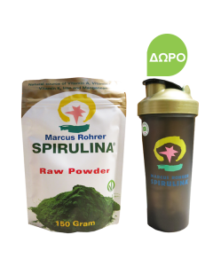 Marcus Rohrer Spirulina Raw Powder 150 gr & Shaker