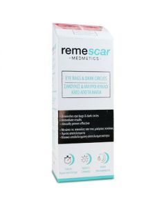 Remescar Eye bags & Darc circles cream 8 ml