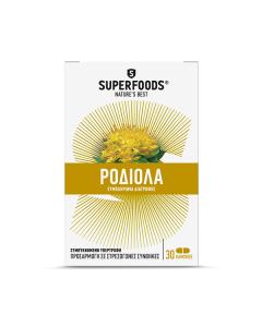 Superfoods Χρυσή Ρίζα Rhodiola 250 mg 30 caps