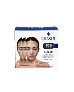 Rilastil D-Clar Depigmenting Concentrated Drops 30 ml & Rilastil D-Clar Uniforming Depigmenting cream SPF50+ 50 ml