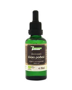 7elements Organic Pomegranate Seed Oil 50 ml