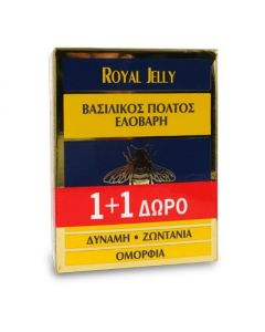 Elovari Royal Jelly 20 gr 1+1 Free