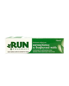 Run Pharmacy Bed Sores & Diabetic Foot ointment 75 ml