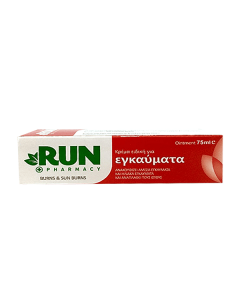 Run Pharmacy Burns ointment 75 ml