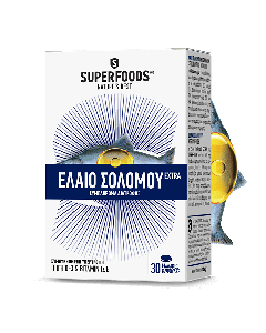 Superfoods Salmon Oil Extra 30 softgels