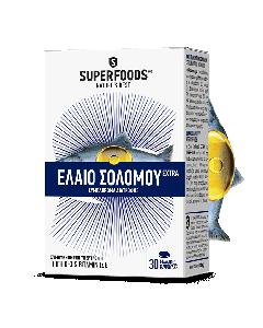 Superfoods Έλαιο Σολωμού Extra 30 softgels